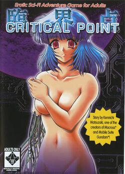 Critical point game.jpg