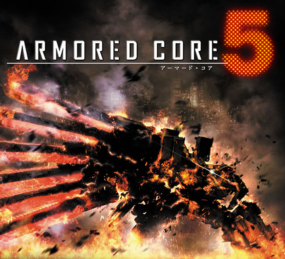 Armored Core 5 Logo.png