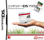 Front-Cover-Nintendo-DS-Browser-JP-DS.jpg