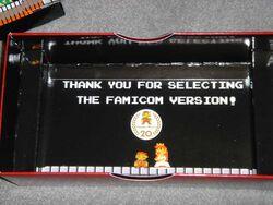 Gbm-famicom-box.jpg