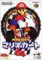 Box-Art-Mario-Kart-64-JP-N64.jpg