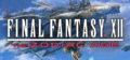 Steam-Logo-Final-Fantasy-XII-The-Zodiac-Age-INT.png