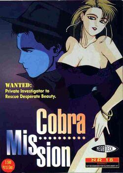 Cobra mission.jpg