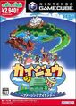 Front-Cover-Amazing-Island-Reprint-JP-GC.jpg