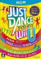 Front-Cover-Just-Dance-Wii-U-JP-WiiU.jpg