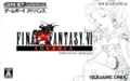 Front-Cover-Final-Fantasy-VI-Advance-JP-GBA.png