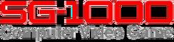 Sega SG-1000 Logo.png