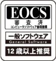 EOCS-12.png