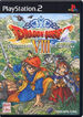 Front-Cover-Dragon-Quest-VIII-Journey-of-the-Cursed-King-JP-PS2.jpg