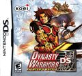 Front-Cover-Dynasty-Warriors-DS-Fighters-Battle-NA-DS.jpg