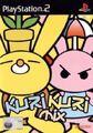 Front-Cover-Kuri-Kuri-Mix-EU-PS2.jpg