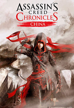 AC-ChroniclesChina.jpg