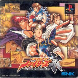 Front-Cover-The-King-of-Fighters-Kyo-JP-PS1.jpg