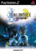 Front-Cover-Final-Fantasy-X-International-JP-PS2.png