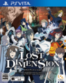 Box-Art-Lost-Dimension-JP-Vita.png