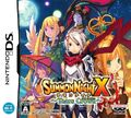 Front-Cover-Summon-Night-Tears-Crown-JP-DS.jpg