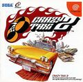Box-Art-JP-Dreamcast-Crazy-Taxi-2.jpg