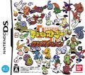 Front-Cover-Digimon-Story-Lost-Evolution-JP-DS.jpg