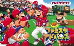 Front-Cover-Famista-Stadium-Advance-JP-GBA.jpg