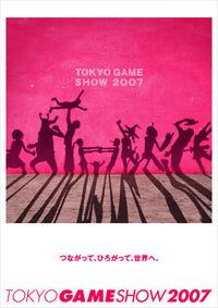 Tokoyo Game Show 2007