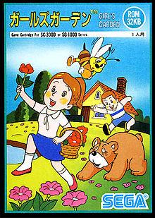 Box-Art-NA-Sega-SG-1000-Girl's-Garden.jpg