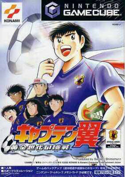 Front-Cover-Captain-Tsubasa-JP-GC.jpg