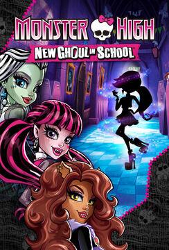 Logo-Monster-High-New-Ghoul-In-School.jpg