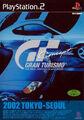 Box-Art-Gran-Turismo-Concept-2002-Tokyo-Seoul-KR-PS2.jpg