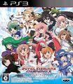 Box-Art-Super-Heroine-Chronicle-JP-PS3.jpg