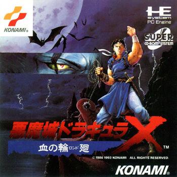 Dracula x (j) front.jpg
