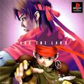Front-Cover-Arc-the-Lad-II-JP-PS1.jpg