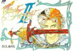 Front-Cover-Final-Fantasy-II-JP-FCM.jpeg