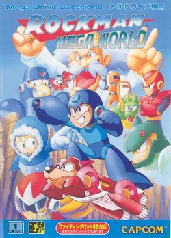 Rockman Mega world box.png
