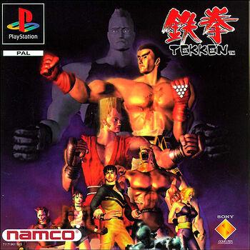 Tekken box.jpg