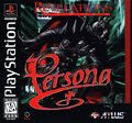 Front-Cover-Revelations-Persona-NA-PS1.jpg