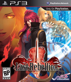 Front-Cover-Last-Rebellion-NA-PS3-P.jpg