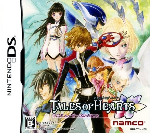 Front-Cover-Tales-of-Hearts-JP-DS.jpg