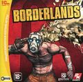 Front-Cover-Borderlands-RU-PC.jpg