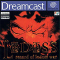 Box-Art-Record-of-Lodoss-War-JP-DC.png