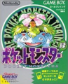 Front-Cover-Pocket-Monsters-Green-JP-GB.png