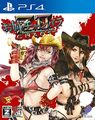 Front-Cover-Onechanbara-Z2-Chaos-JP-PS4.jpg