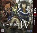 Front-Cover-Shin-Megami-Tensei-IV-JP-3DS.jpg