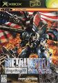 Front-Cover-Metal-Wolf-Chaos-JP-Xbox.jpg