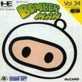 BombermanPCE.jpg