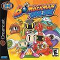 Front-Cover-Bomberman-Online-NA-DC.jpg