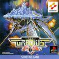 Front-Cover-Gradius-Gaiden-JP-PS1.jpg