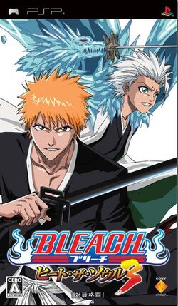 Front-Cover-Bleach-Heat-the-Soul-3-JP-PSP.jpg