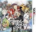 Box-Art-Unchained-Blades-JP-3DS.jpg
