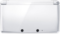 Hardware-Nintendo-3DS-Ice-White.png