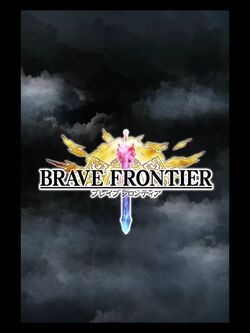Title-Screen-NA-Brave-Frontier.jpg